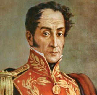 Próceres de Venezuela: Simón Bolívar el Libertador, entre muchos más