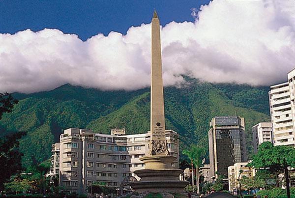 patrimonio-cultural-del-estado-miranda-1