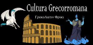 Cultura Grecorromana: