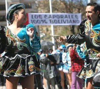 Saya caporal: todo lo que no sabías sobre este baile