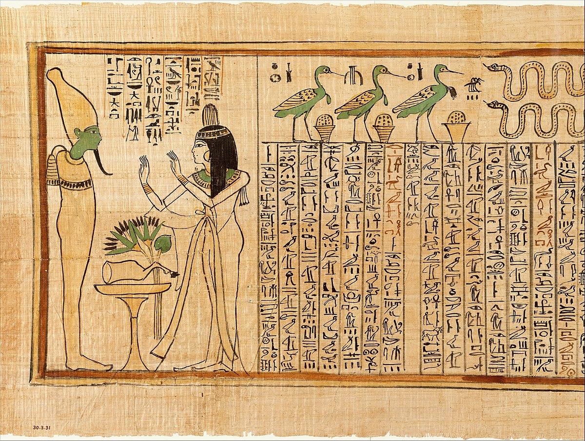 Escritura y literatura Arte Egipcio: