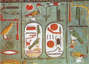 Jeroglíficos del Arte Egipcio: