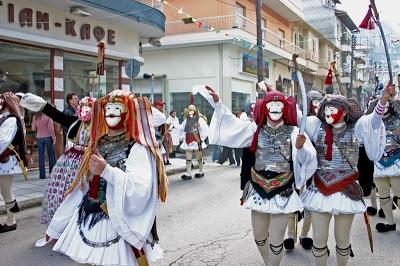 Cultura de Grecia celebraciones: