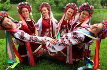 Cultura de Ucrania y mas