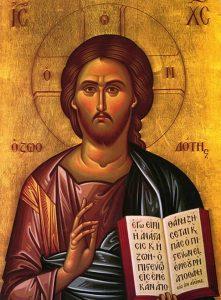 icono arte bizantino