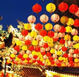 Cultura de Taiwán: todo lo que desconoce de ella.