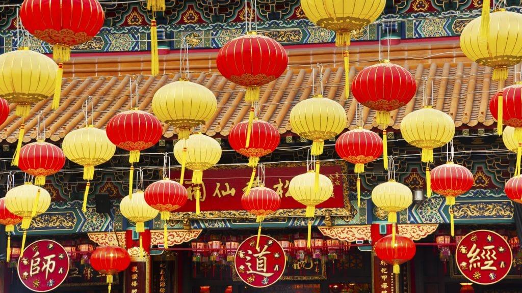 ver-Cultura China-17