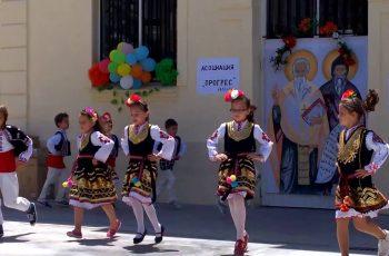 Cultura de Bulgaria
